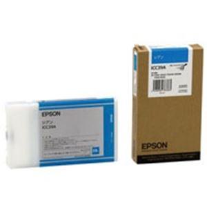 【送料無料】(業務用3セット) EPSON エプソン インクカートリッジ 純正 【ICC39A】 シアン(青)