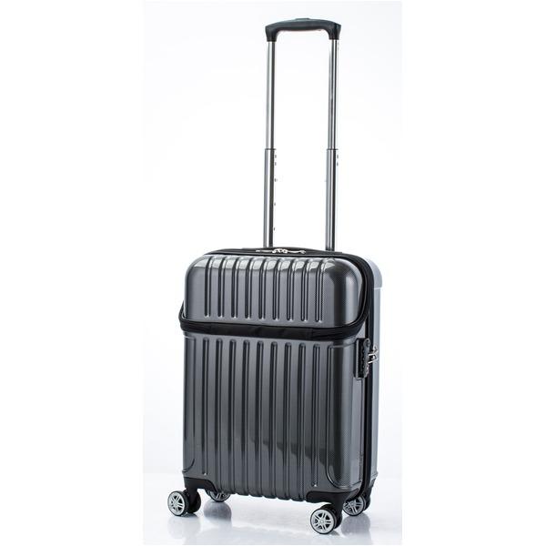 【送料無料】トップオープン スーツケース/キャリーバッグ 【ブラックカーボン】機内持ち込みサイズ 33L 『アクタス トップス』【代引不可】