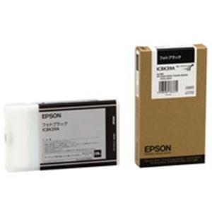【送料無料】(業務用3セット) EPSON エプソン インクカートリッジ 純正 【ICBK39A】 フォトブラック(黒)