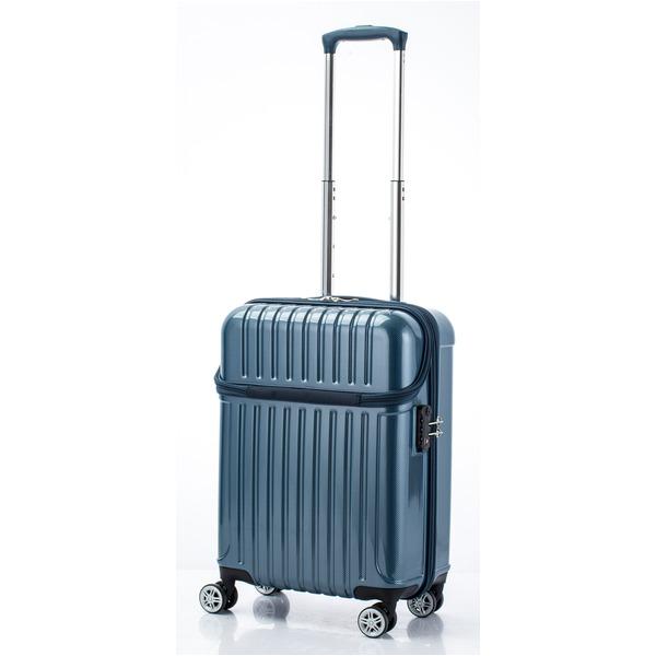 【送料無料】トップオープン スーツケース/キャリーバッグ 【ブルーカーボン】機内持ち込みサイズ 33L 『アクタス トップス』【代引不可】