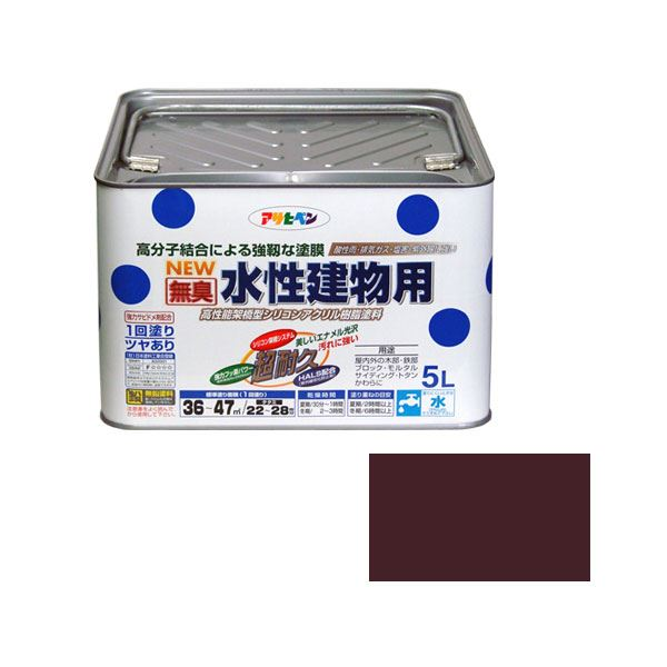 【送料無料】アサヒペン AP 水性建物用 5L ブラウン