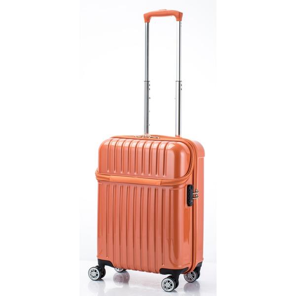 【送料無料】トップオープン スーツケース/キャリーバッグ 【オレンジカーボン】機内持ち込みサイズ 33L 『アクタス トップス』【代引不可】