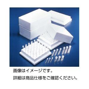 【送料無料】(まとめ)チューブホルダー SD-18【×5セット】