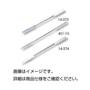 【送料無料】(まとめ)スパチュラー 401-10【×20セット】
