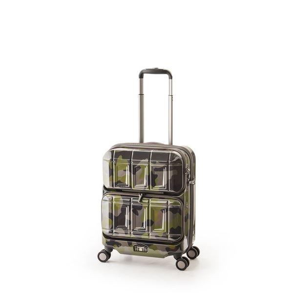 【送料無料】スーツケース 【グリーンカモフラージュ】 36L 機内持ち込み可 ダブルフロントオープン アジア・ラゲージ 『PANTHEON』