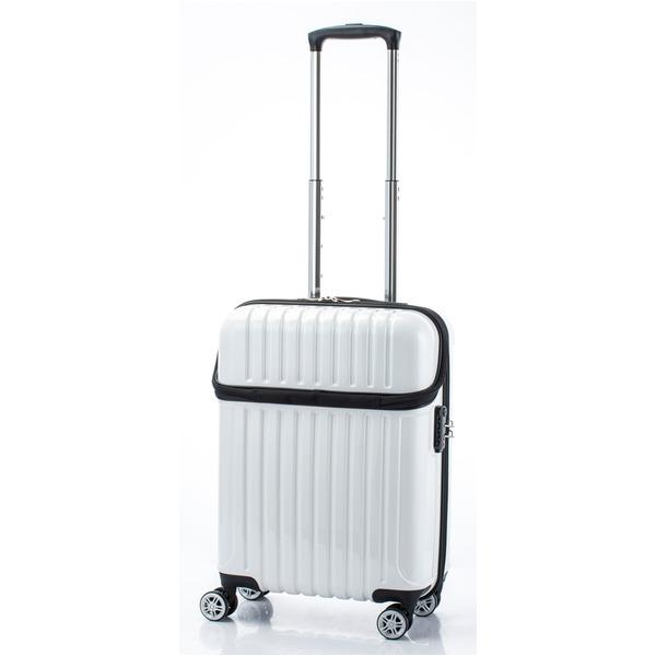 【送料無料】トップオープン スーツケース/キャリーバッグ 【ホワイトカーボン】機内持ち込みサイズ 33L 『アクタス トップス』【代引不可】