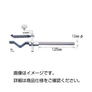 【送料無料】(まとめ)一方開クランプ TL【×3セット】