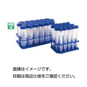 【送料無料】遠沈管 339650 【容量15mL】 入数:500本 滅菌済