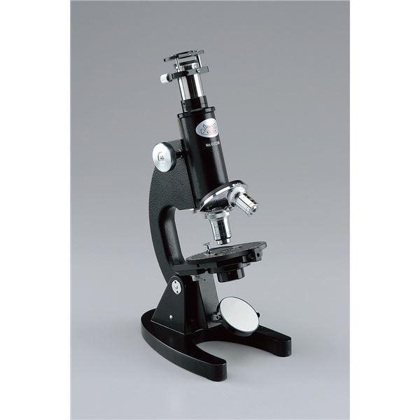 【送料無料】【島津理化】鉱物顕微鏡 MPS-2【代引不可】