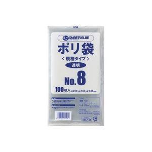 【送料無料】(業務用30セット) ジョインテックス ポリ袋 8号 1000枚 B308J-10