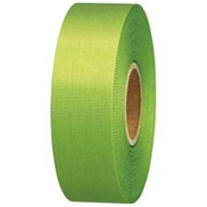 (業務用10セット) ジョインテックス カラーリボン黄緑 24mm*25m10個 B824J-YG10