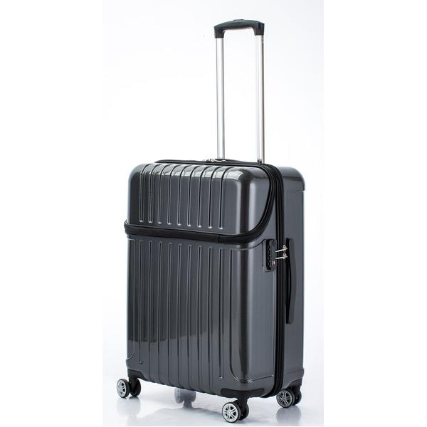 【送料無料】トップオープン スーツケース/キャリーバッグ 【ブラックカーボン】 Mサイズ 55L 『アクタス トップス』【代引不可】