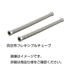 【送料無料】(まとめ)NW ベローズホース SRV-16N-500L【×3セット】