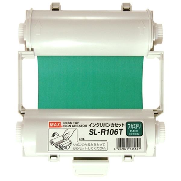 【送料無料】(業務用5セット) マックス インクリボン SL-R106T 深緑