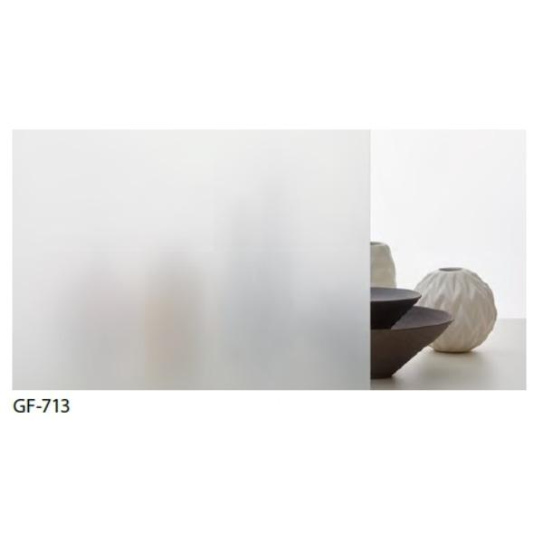 【送料無料】すりガラス調 飛散防止・UVカット ガラスフィルム サンゲツ GF-713 97cm巾 6m巻