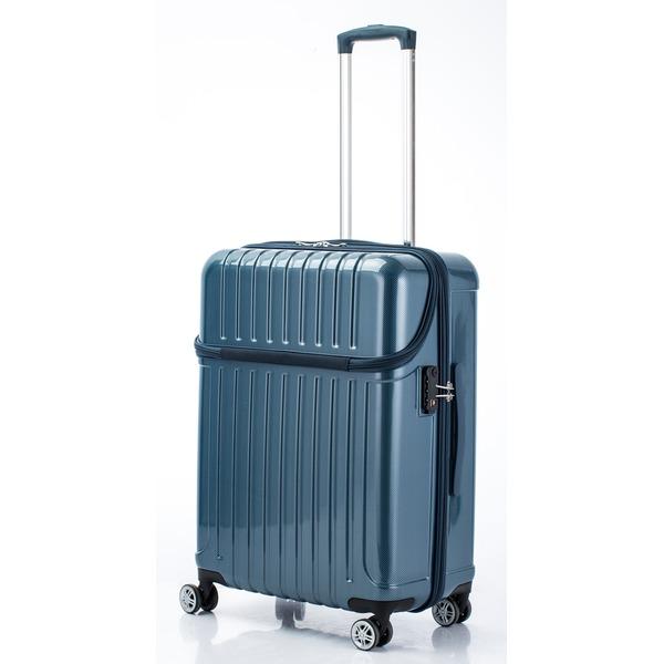【送料無料】トップオープン スーツケース/キャリーバッグ 【ブルーカーボン】 Mサイズ 55L 『アクタス トップス』【代引不可】