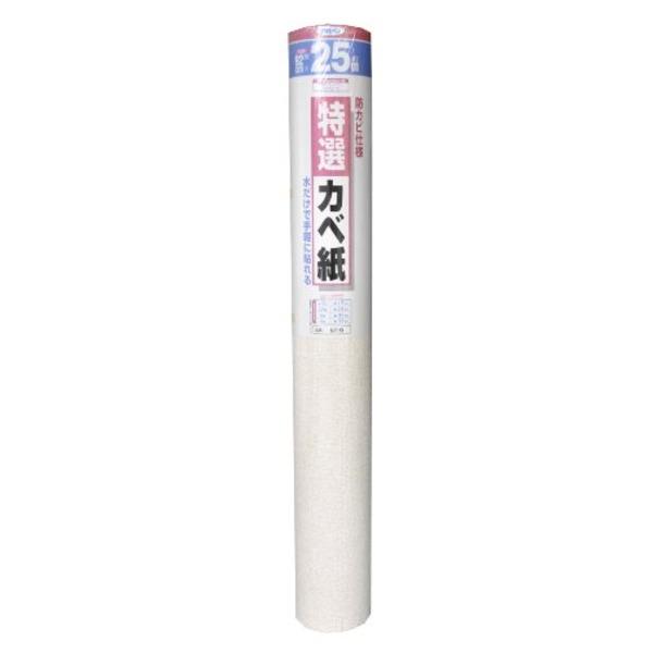 【送料無料】特選カベ紙 ST-9 92CMX25M