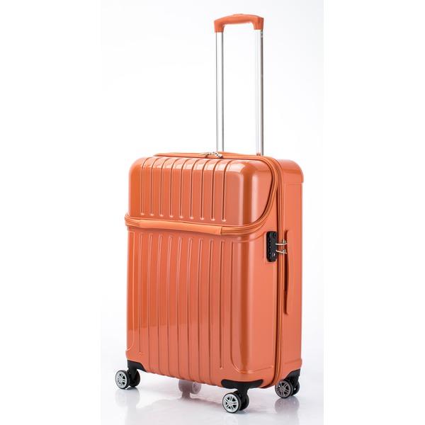 【送料無料】トップオープン スーツケース/キャリーバッグ 【オレンジカーボン】 Mサイズ 55L 『アクタス トップス』【代引不可】