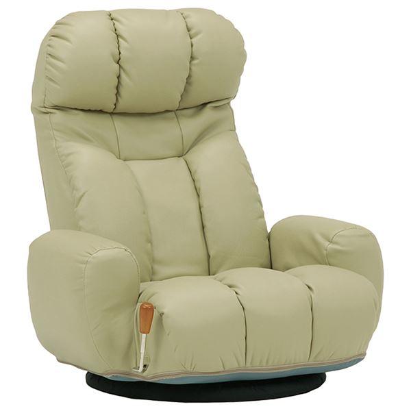 【送料無料】リクライニング座椅子(パーソナルチェア/フロアチェア) 幅75cm ポケットコイル座面 肘付き ライトグレー【代引不可】