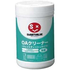 【送料無料】(業務用5セット) ジョインテックス 除菌OAクリーナー再生ボトル 8個 A319J-8 【×5セット】