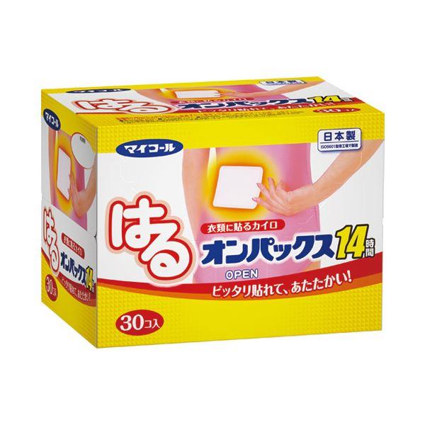 【送料無料】エステー はるオンパックス 30個×8箱