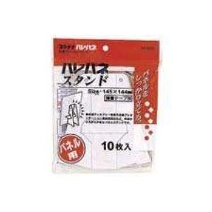 【送料無料】(業務用100セット) プラチナ万年筆 ハレパネスタンド AS-500D 10枚入