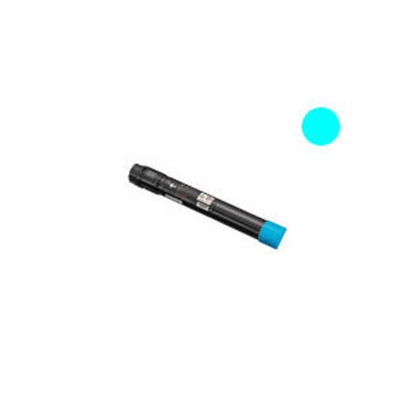 【送料無料】(業務用3セット) 【純正品】 XEROX 富士ゼロックス トナーカートリッジ 【CT201126 C シアン】