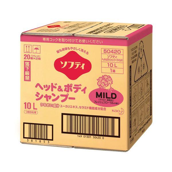 【送料無料】花王 ソフティヘッド&ボディ マイルド10L