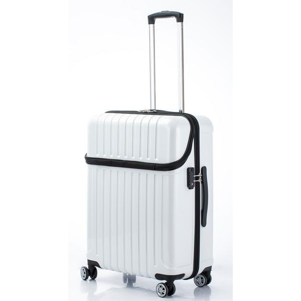 【送料無料】トップオープン スーツケース/キャリーバッグ 【ホワイトカーボン】 Mサイズ 55L 『アクタス トップス』【代引不可】