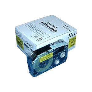 【送料無料】(業務用セット) カシオ ネームランド用テープカートリッジ スタンダードテープ 8m 5巻入 XR-12YW-5P-E 黄 黒文字 【×2セット】