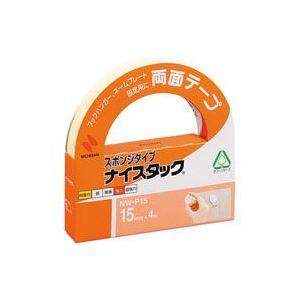 【送料無料】(業務用100セット) ニチバン 両面テープ ナイスタック 【スポンジタイプ/幅15mm長さ4m】 NW-P15