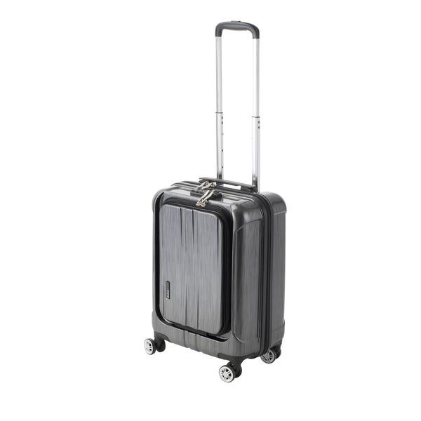 【送料無料】フロントオープン スーツケース/キャリーバッグ 【ブラックヘアライン】 35L 機内持ち込みサイズ 『アクタス ポライト』【代引不可】