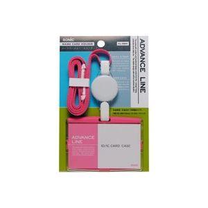 【送料無料】(業務用50セット) ソニック 吊下げ名札リールハード AL-894-P ピンク