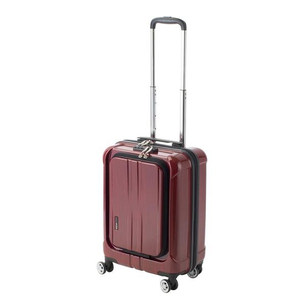 【送料無料】フロントオープン スーツケース/キャリーバッグ 【レッドヘアライン】 35L 機内持ち込みサイズ 『アクタス ポライト』【代引不可】