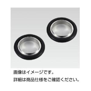 【送料無料】(まとめ)NW Oリング付センターリング NW25-CR【×20セット】