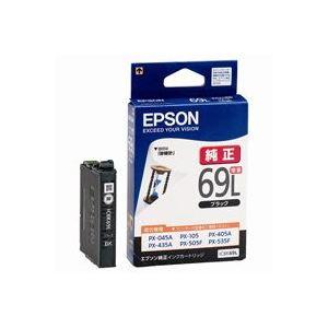 (業務用30セット) EPSON エプソン インクカートリッジ 純正 【ICBK69L】 ブラック(黒) 増量