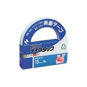 (業務用100セット) ニチバン 両面テープ ナイスタック 【強力タイプ/15mm×長さ18m】 NW-K15