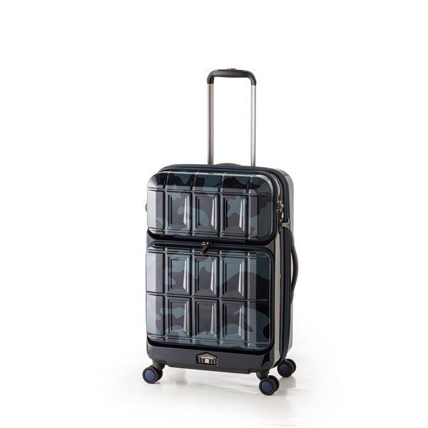 【送料無料】スーツケース 【ネイビーカモフラージュ】 拡張式(54L+8L) ダブルフロントオープン アジア・ラゲージ 『PANTHEON』