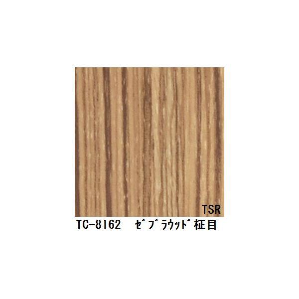 【送料無料】木目調粘着付き化粧シート ゼブラウッド柾目 サンゲツ リアテック TC-8162 122cm巾×10m巻【日本製】
