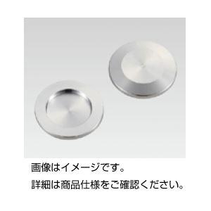 【送料無料】(まとめ)NW ブランクフランジNW16-BK【×20セット】