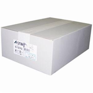 【送料無料】(業務用2セット) エーワン マルチカード/名刺用紙 【A4/10面 500枚】 51370 再生紙白