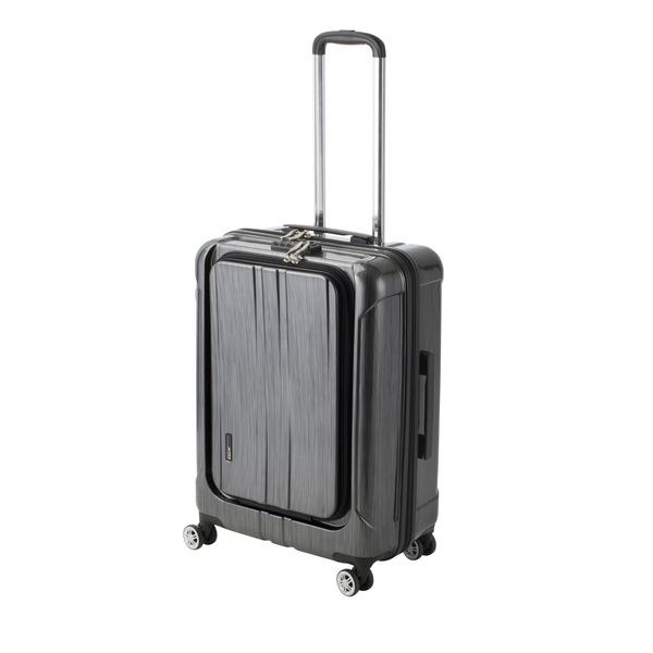 【送料無料】フロントオープン スーツケース/キャリーバッグ 【ブラックヘアライン】 60L Mサイズ 『アクタス ポライト』【代引不可】