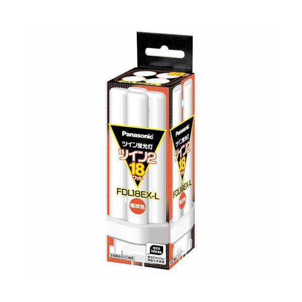 【送料無料】(まとめ) パナソニック ツイン蛍光灯 ツイン2 18W形 電球色 FDL18EX-L(1個) 【×6セット】