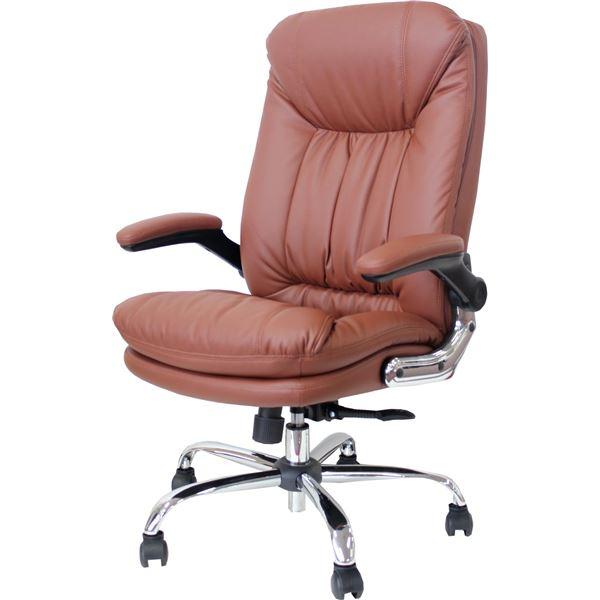 【送料無料】オフィスチェア(パソコンチェア/パーソナルチェア) ビートル 昇降式 角度高さ調節可 キャスター/肘付き キャメル