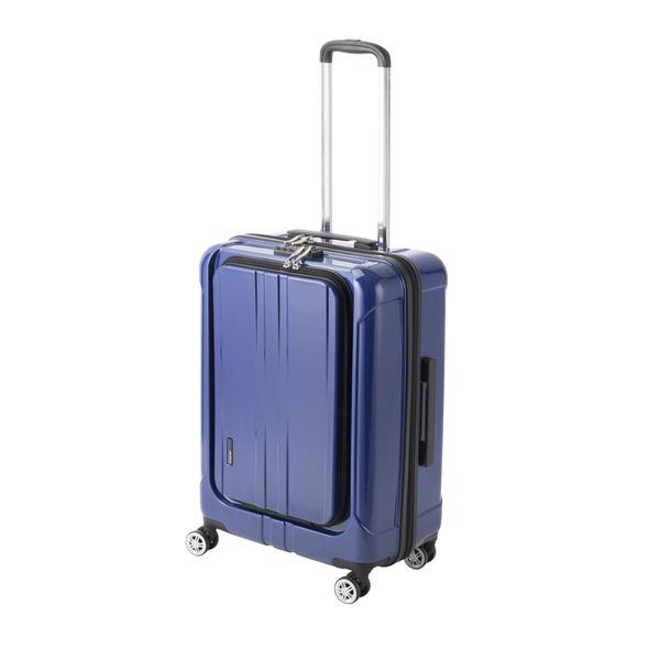 【送料無料】フロントオープン スーツケース/キャリーバッグ 【ブルーヘアライン】 60L Mサイズ 『アクタス ポライト』【代引不可】
