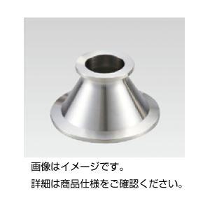 【送料無料】(まとめ)NW レジューサ NW16/25-R【×5セット】
