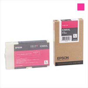 【送料無料】(業務用3セット) EPSON エプソン インクカートリッジ L 純正 【ICM54L】 マゼンタ
