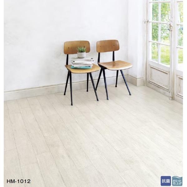 サンゲツ 住宅用クッションフロア ペイントオーク 品番HM-1012 サイズ 182cm巾×9m