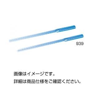 【送料無料】(まとめ)ディスポセル 撹拌棒 入数:100【×20セット】