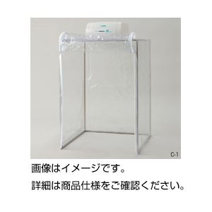 【送料無料】卓上クリーンブースC-1